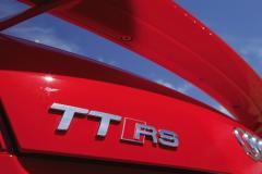 TT RS (Custom).jpg